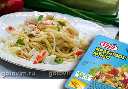 Макароны с крабовым мясом  VIČI . Фотография рецепта