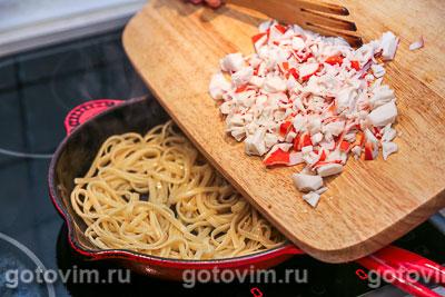 Макароны с крабовым мясом  VIČI , Шаг 05
