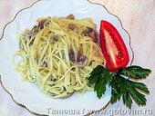 Спагетти в соусе из шампиньонов с горгонзолой