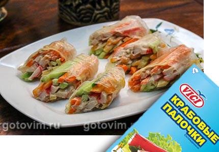Фотография рецепта Спринг роллы с крабовыми палочками VIČI и овощами