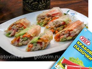 Китайская кухня рецепты