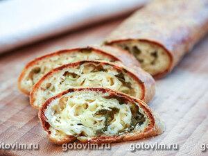 Штрудель с сыром и зеленью