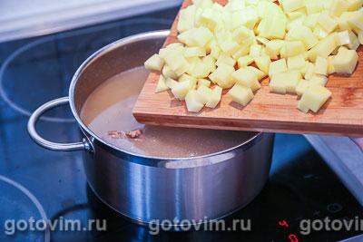Суп из баранины с белой фасолью, Шаг 03