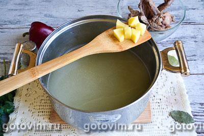 Суп с кроликом и овощами, Шаг 04