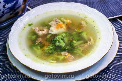 Куриный суп с брокколи и сельдереем