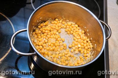 Харира (Harira) - марокканский мясной суп , Шаг 02