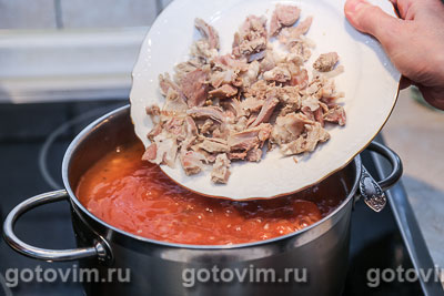 Харира (Harira) - марокканский мясной суп , Шаг 06