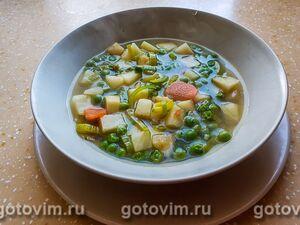 Овощной суп с сельдереем и зеленым горошком