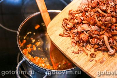 Суп из опят с плавленым сыром, Шаг 03