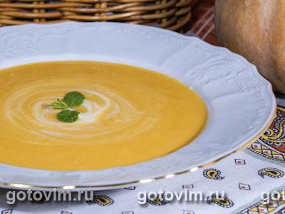 Тыквенный суп. Фотография рецепта
