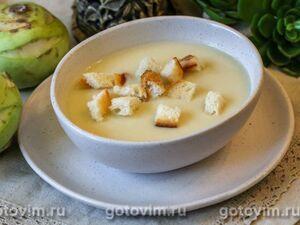 Сливочный суп-пюре из кольраби