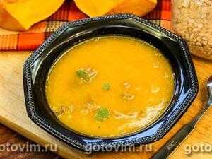 Гороховый суп с копченостями и печеной тыквой