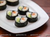 Суши Инь-Янь