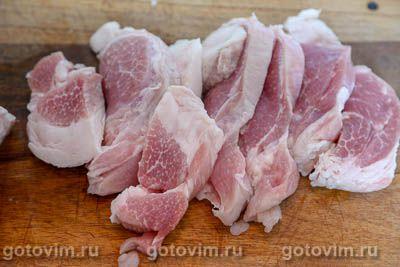 Свинина со свеклой и черносливом, Шаг 01