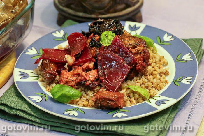 Свинина со свеклой и черносливом. Фотография рецепта
