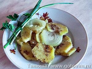 Татарская картошка