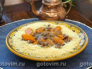 Тажин из баранины с тыквой и кускусом