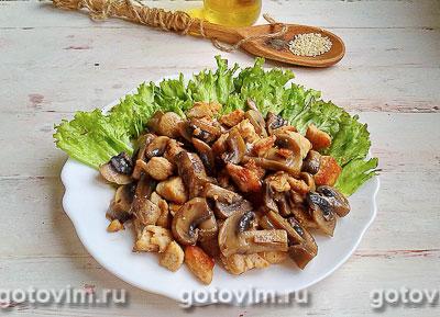 Тёплый салат из курицы с грибами и овощами, Шаг 08