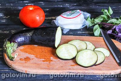 Теплый салат с баклажаном и сыром моцарелла, Шаг 01