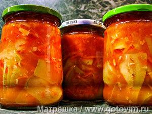 Заготовка из кабачков с томатным соком «Тещин язык»