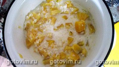 Тыквенная молочная каша с рисом, Шаг 05
