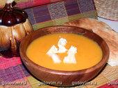 Суп-пюре тыквенный с карри