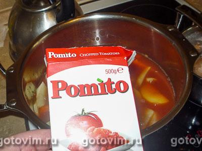 Томатный крем-суп с рыбой, Шаг 05