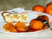 Творожная запеканка с мандариновым десертом