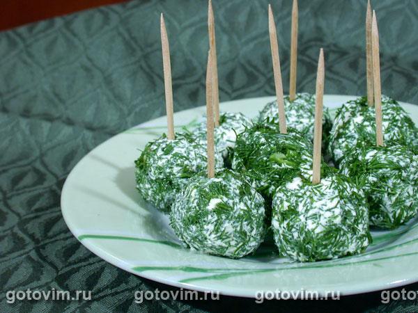 закуска сырные шарики с чесноком