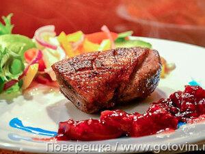 Утиная грудка с вишневым соусом