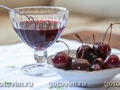 Варенье из вишни в сиропе