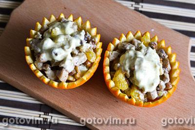 Салат из курицы с апельсинами в апельсиновых корзиночках, Шаг 08