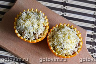 Салат из курицы с апельсинами в апельсиновых корзиночках, Шаг 09