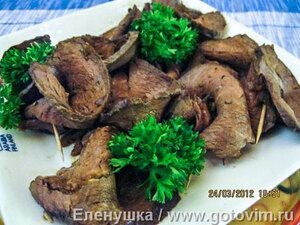 Запеченное мясо для закусок