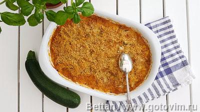 Фотография рецепта Цуккини пармиджана (запеканка из кабачков в томатном соусе по-итальянски)