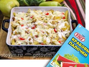 Макаронная запеканка с овощами, сыром и крабовыми палочками  VIČI