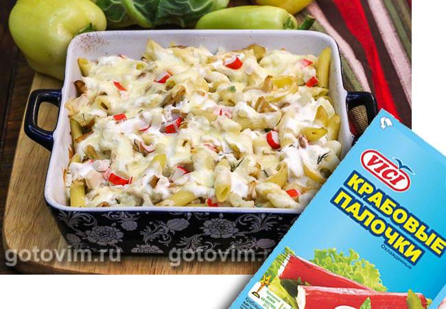 Макаронная запеканка с овощами, сыром и крабовыми палочками  VIČI. Фотография рецепта