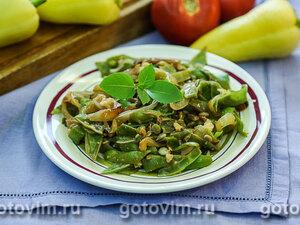 Зеленая фасоль со сладким перцем и грецкими орехами