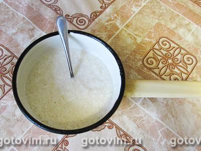 Желе из йогурта с малиной, Шаг 01