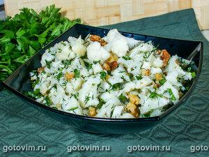 Салат из цветной капусты с орехами