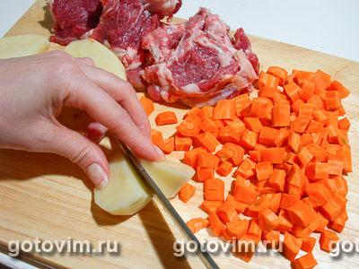 Баранина с овощами и черносливом