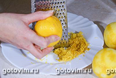 Блины с лимонным курдом