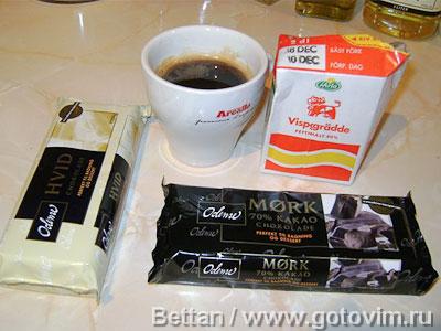 Cappucinopraliner (шоколадные конфеты со вкусом каппучино)