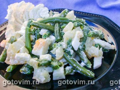 Салат из зеленой фасоли с картофелем