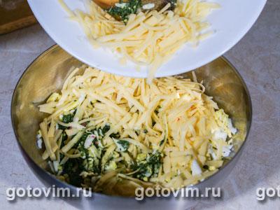 Кальцоне со шпинатом