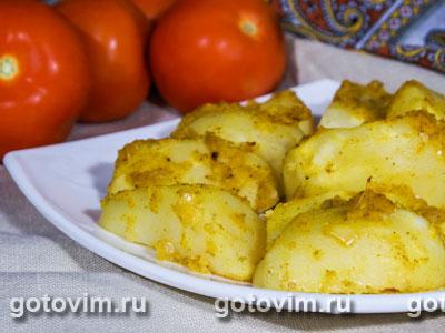 Печеный картофель (с луком и куркумой). Фото-рецепт