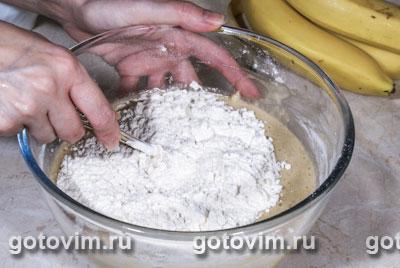 Банановые кексы с коричневым сахаром Brown&White
