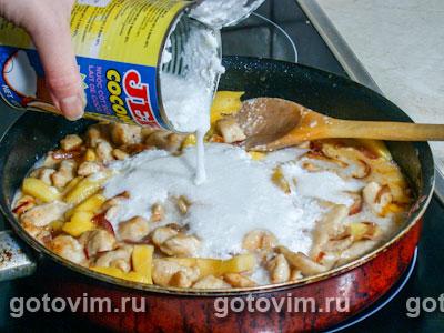 Курица в кокосовом молоке с манго