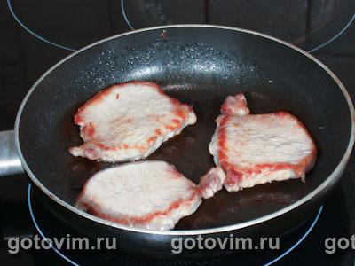 Мясо с черной смородиной