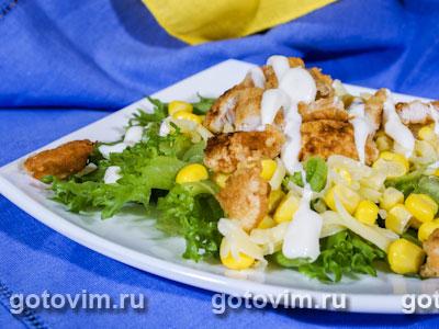 Салат с курицей в панировке. Фото-рецепт